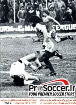 تصویری از یکی از مسابقات ناتمام سال 57 که به خشونت کشیده شد!